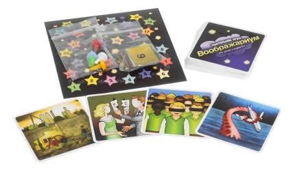 Семейная настольная игра Dream Makers Воображариум