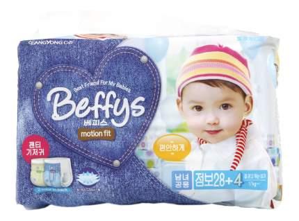 Подгузники Beffy's Motion Fit XXL для детей более 17 кг 32 шт.