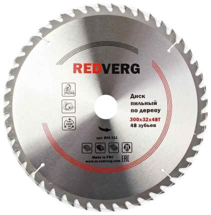 Диск пильный RedVerg 6621236 800311