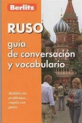 Русский разговорник и словарь для говорящих по-испански