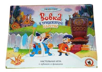 Настольная игра Русский стиль Союзмультфильм Вовка в тридевятом царстве