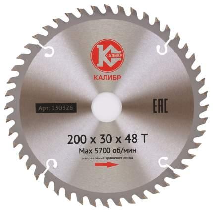 Пильный диск Калибр 200х30х48z 810