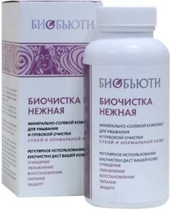 Биочистка Биобьюти «Нежная» для сухой кожи, 200 г