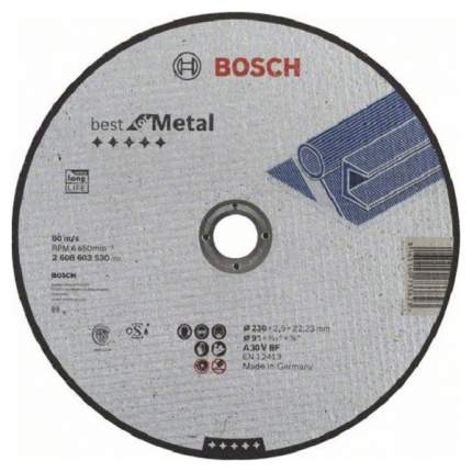 Диск отрезной абразивный Bosch Best по метл 230x2,5, прям 2608603530