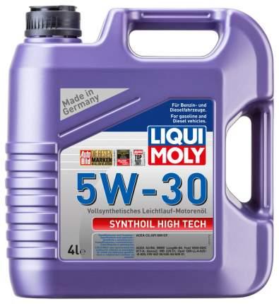Моторное масло Liqui moly Synthoil High Tech 5w-30 4л