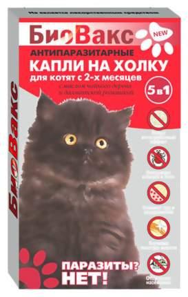 Средство от блох для котят БиоВакс капли на холку антипаразитарные 2 пипетки