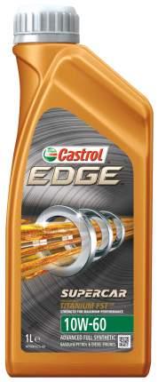 Моторное масло Castrol Edge SUPERCAR 10W-60 1 л
