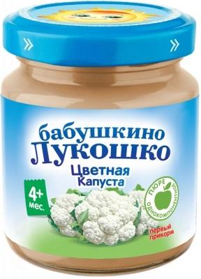 Пюре овощное Бабушкино Лукошко Цветная капуста с 4 месяцев 100 г