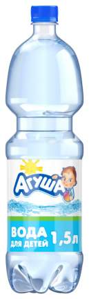 Вода Агуша с рождения 1,5 л