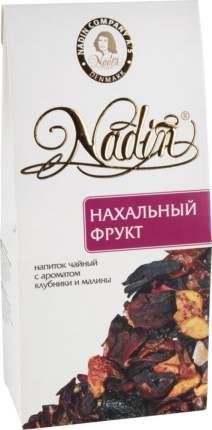 Чай фруктовый Nadin нахальный фрукт 50 г