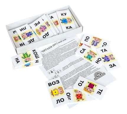 Настольная игра Умное домино Читаем по слогам Тридевятое царство