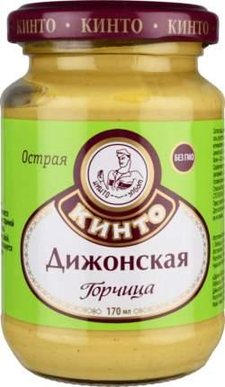 Горчица дижонская Кинто острая 170 г