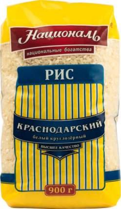 Рис Националь краснодарский белый круглозерный 900 г