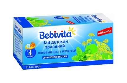 Чай Bebivita Липовый цвет с мелиссой с 4 мес 20 пак