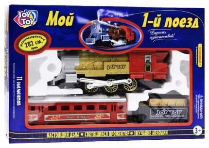 Железная дорога Joy Toy с дымом длина 282 см A144-H06051