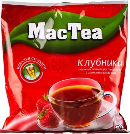 Напиток чайный растворимый MacTea клубника 16 г 20 штук