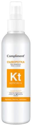 Сыворотка для волос Compliment Кератин + Восстановление, блеск и сияние 150 мл
