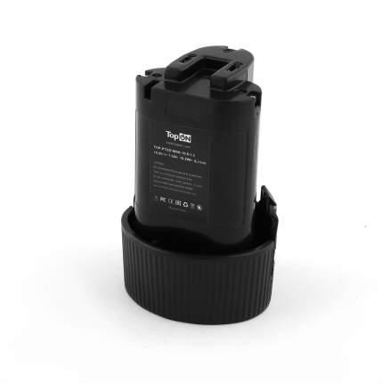 Аккумулятор для Makita 10.8V 1.5Ah (Li-Ion) PN: 194550-6, 194551-4, BL1013.