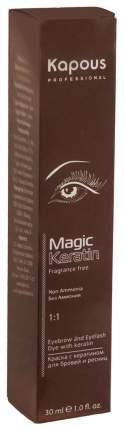 Краска для бровей Kapous Professional Magic Keratin 1 Черная 30 мл