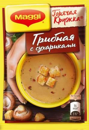 Суп-пюре Maggi  горячая кружка грибная с сухариками 20 г