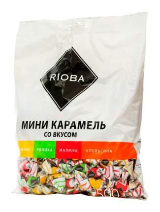 Карамель Rioba  леденцовая мини ассорти 500 г