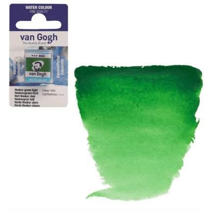 Акварельная краска Royal Talens Van Gogh №644 зеленый хукера светлый 10 мл
