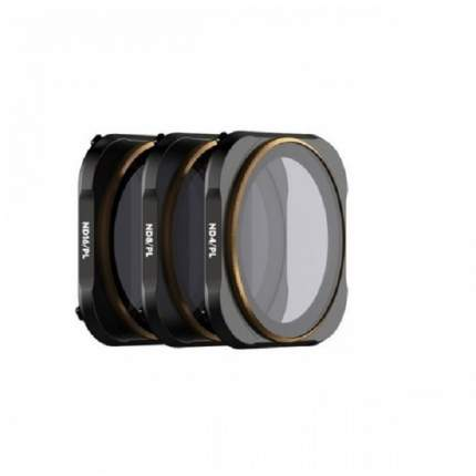 Набор фильтров PolarPro M2P-CS-VIVID для DJI Mavic Pro 2 Cinema