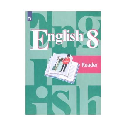 Кузовлев, Английский Язык, книга для Чтения, 8 класс