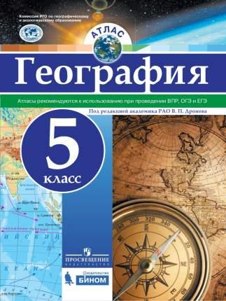 Атлас. География. 5 кл./под ред. Дронова / РГО