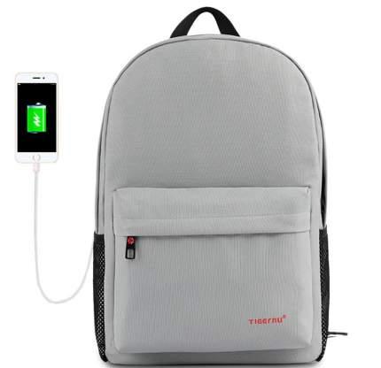 Рюкзак Tigernu T-B3249 серый 15 л