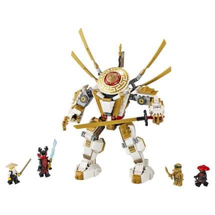 Конструктор LEGO NINJAGO 71702 Золотой робот