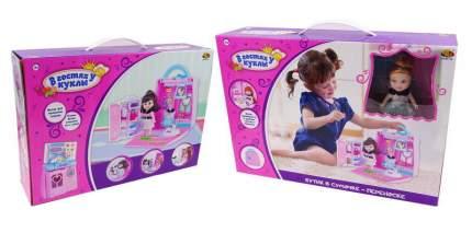 В гостях у куклы. Дом кукольный в сумочке-переноске с куклой и аксессуарами