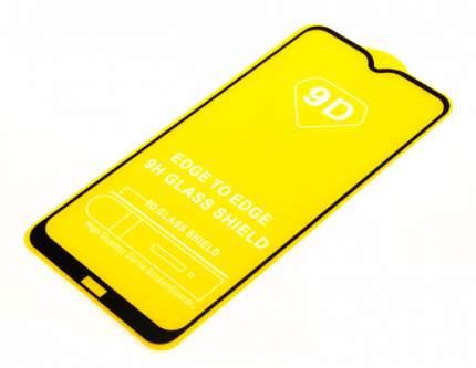 Защитное стекло PC Full для Xiaomi Redmi 8