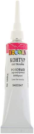 Контур по ткани Невская Палитра Decola Pearl розовый перламутровый 18 мл