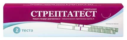 Экспресс-тест Стрептатест для диагностики B-гемолитического стрептококка группы A 2 шт.