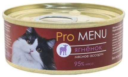 Консервы для кошек Pro Menu Мясное ассорти, ягненок, 100г
