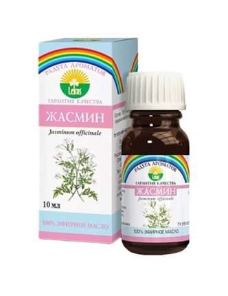 Эфирное масло Lekus Жасмин 10 мл