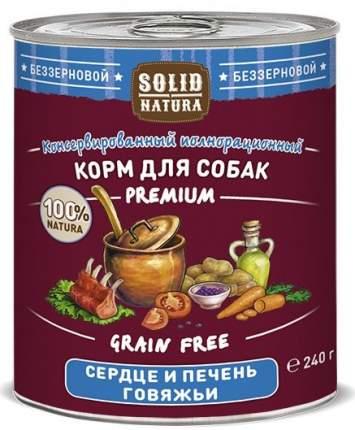 Консервы для собак SOLID NATURA, сердце и печень говяжьи, 240г