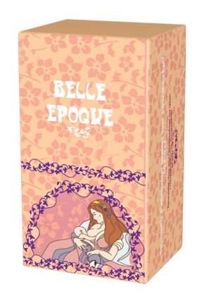 Прокладки-вкладыши Пелигрин лактационные с суперабсорбентом belle epoque 30 шт.
