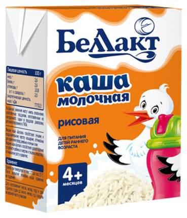 Каша молочная Беллакт Рисовая стерилизованная с 4 мес. 207 г