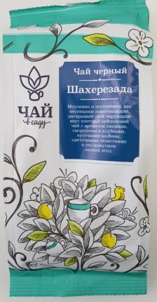 Чай черный Чай в Саду цейлонский премиальный Шахерезада 70 г