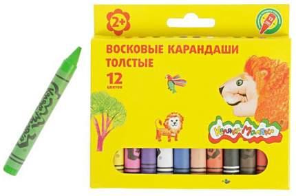 Восковые карандаши Каляка-Маляка КВКМ12-т, толстые, 12 цветов