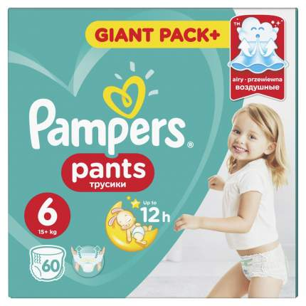 Подгузники-трусики Pampers Pants Размер 6, 15+ кг, 60 шт.