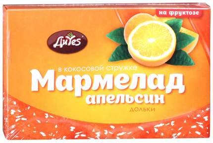 Мармелад ДиYes дольки апельсин на фруктозе 240 г