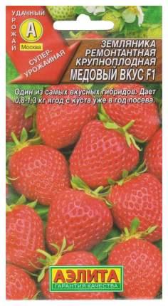 Семена Земляника ремонтантная крупноплодная Медовый вкус F1, 7 шт, АЭЛИТА