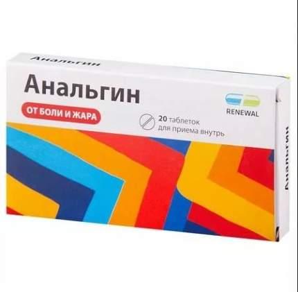 Анальгин таблетки 500 мг 20 шт.