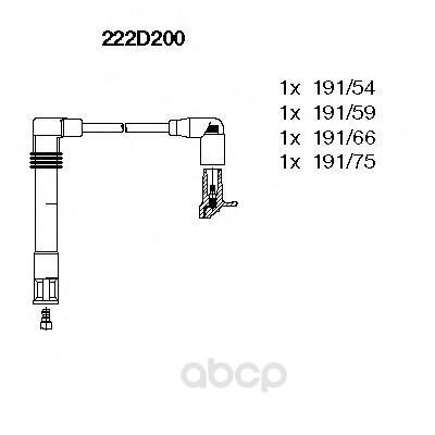 Комплект высоковольтных проводов BREMI 222D200