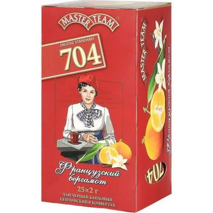 Чай Master Team французский черный с ароматом бергамота и ванили 25 пакетиков