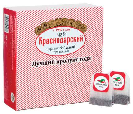 Чай Краснодарский  отборный черный классический  100 пакетиков