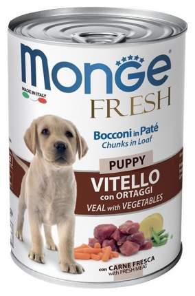 Консервы для щенков Monge Dog Fresh Chunks In Loaf, мясной рулет, телятина с овощами, 400г